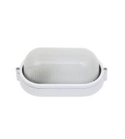 Lutec Echo Wall Light E27 IP44 (White)