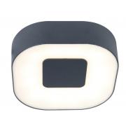 Lutec Ublo Wall & Ceiling 3000K IP54 (Silver)