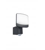 Lutec Sunshine Wall PIR 5000K IP44 (Black)