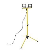 Lutec Colossusn(2 X 20 Watt) Tripod  5000K IP65 (Yellow)