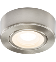 ML Accessories 2W LED Under Cabinet Light (Brushed Chrome)