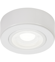 ML Accessories 2W LED Under Cabinet Light (White)