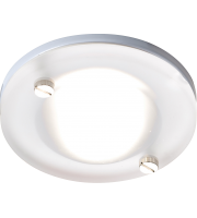 ML Accessories IP65 GU10 50W Frosted Downlight (White)
