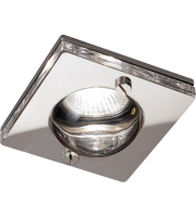 ML Accessories IP65 GU10 50W Square Downlight (Chrome)