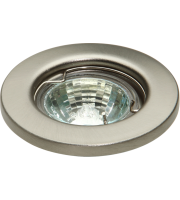 ML Accessories 12V MR11 Downlight (Brushed Chrome)