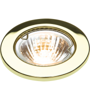 ML Accessories 12V MR16 Low Voltage Downlight (Brass)
