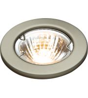 ML Accessories 12V MR16 Low Voltage Downlight (Brushed Chrome)