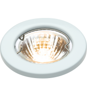 ML Accessories 12V MR16 Low Voltage Downlight (White)