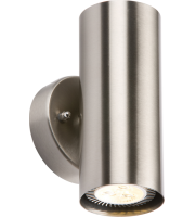ML Accessories IP20 2 x 35W GU10 Wall light (Stainless Steel)