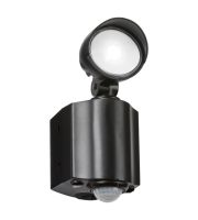 ML Accessories 230V IP44 8W LED Single Spot Security Light With Pir (Black)