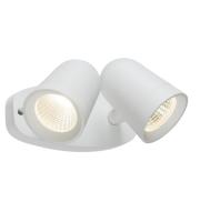 Knightsbridge 18W LED Twin Spot Floodlight (White)