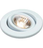 ML ACCESSORIES Pack of 3 X GU10 50W Tilt Downlights - (White)