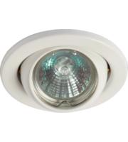 ML ACCESSORIES IP20 12V 50W Max. L/v (White) Eyeball Downlight With Bridge