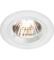 Knightsbridge 230V Recessed Fixed Twist & Lock Downlight (White)