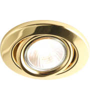 ML Accessories IP20 GU10 Recessed Tilt Downlight (Brass)