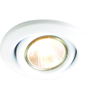 Knightsbridge 50W Max Recessed Tilt Downlight (White)