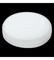 Megaman 6W GX532800K, Ra80, 520lm (Extra Warm White)