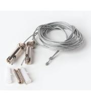 Megaman Gabio 2X 1.5M Suspension Wire