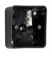RGL Black Hooded Back Box