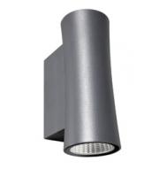 Robus Bilume Activate 12W Double Cob Led Wall Lights, IP65, 3000K, Dark Grey ()