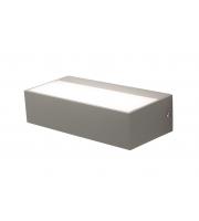 Robus Zebo 9W IP65 Led Wall Light, IP65, 4000K, Grey