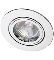 Robus Zak GU10 Voltage Die Cast Aluminium 50W,IP20 82mm Chrome dimmable directional