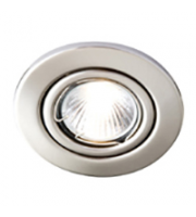 Robus Sally 50W GU10 Mains Voltage Steel Aluminium Downlight, IP20, 75mm, Dimmable, Directional