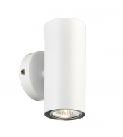 Saxby Lighting Odi Twin Wall Light (Matt White)