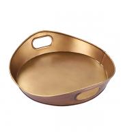 Endon Home Harding Medium Tray (Aged Brass)