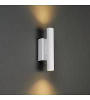 Endon 2lt wall 4.5W warm white