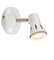 Saxby Lighting Krius 1lt plate 50W (White)