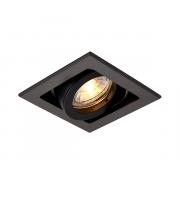 Saxby Lighting Xeno single 50W