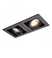 Saxby Lighting Xeno twin 50W