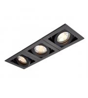 Saxby Lighting Xeno triple 50W