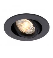 Saxby Lighting Cast tilt 50W (Black)