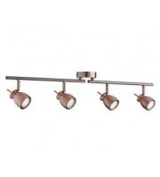 Searchlight Jupiter Antique Copper 4 Light Ceiling Spotlight With Adjustable Bar