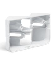STEINEL Xled Home 2 BRACKET (White)