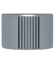 Ansell Anzio 4000K Led Wall Light (Silver)
