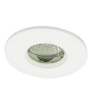 Ansell IP65 MR16/GU10 Die Cast Bathroom Downlight (White)