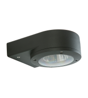 Ansell Beam 20W 4000K AC LED Wall Light (Graphite)