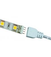 Ansell Cobra Strip 1000mm Mains Lead RGB LED Plug & Play Flexible Strip (White)