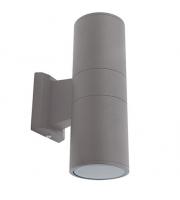 Ansell Duo Midi 2x50W GU10 (Silver Grey)