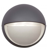 Ansell Kappa 4000K LED Wall Light (Grey)
