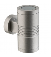 Ansell Lyra 2X35W GU10 Up/down Wall Light (Silver)