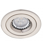 Ansell Icage Mini GU10  Downlight (Satin Chrome)