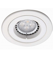 Ansell Icage Mini GU10 Downlight (White)