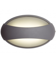 Ansell Vela 4100K LED Wall Light (Silver Grey)