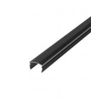 DTS 2 Metre Micro Profile Diffuser Accessory (Clear)