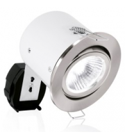 Aurora MR16 Aluminium Adjustable Acoustic Fire Protect Downlight (White)