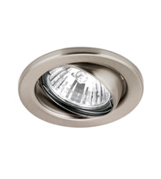 Aurora GU10 Pressed Steel Adjustable Can Halogen Downlight (Satin Nickel)